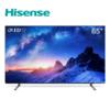 Hisense 海信 星河 Ⅰ 65J70 4K OLED电视 65英寸