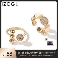 ZENGLIU镀彩金色开口戒指女时尚个性韩版网红饰品日式轻奢食指环