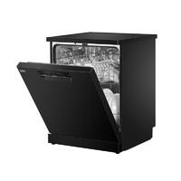 Haier 海尔 EYW13028BKTU1 独立式洗碗机 13套 黑色