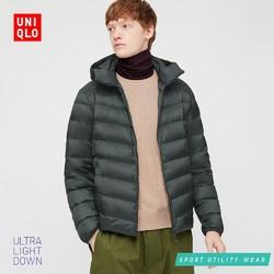 UNIQLO 优衣库 429282 男士高级轻型羽绒连帽外套