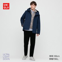 UNIQLO 优衣库 429281 男款高级轻型羽绒背心
