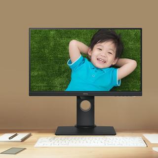 明基24英寸IPS显示器GW2480T旋转升降智慧调光低蓝光窄边液晶屏幕