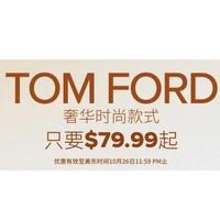 银联返现购:Ashford商城 TOM FORD 时尚太阳镜