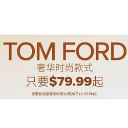 Ashford商城 TOM FORD 时尚太阳镜