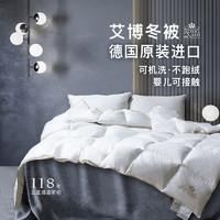 德国OBB Royal Bed德国鹅绒被Eibsee艾博90%白鹅绒 冬被 白色 200*230cm(适用于1.5m的床)