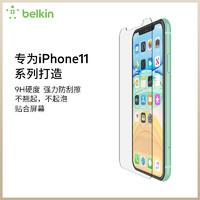 BELKIN贝尔金iphone 11//pro Max苹果原装手机贴膜钢化膜手游专用