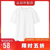 Skechers斯凯奇2020春夏男子运动休闲针织短袖圆领T恤衫L220M157
