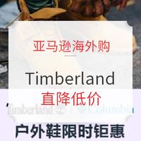 亚马逊海外购 Timberland户外鞋 限时钜惠