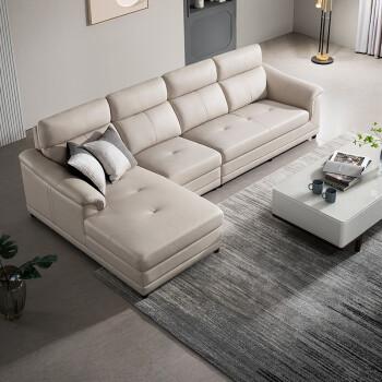 CHEERS 芝华仕 3004 真皮沙发组合 象牙白 面向沙发左脚位 15天内发货