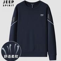 JEEP 吉普 WY203003604 男士卫衣