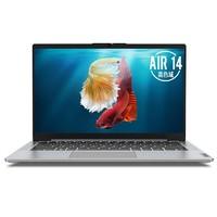 百亿补贴:Lenovo 联想 小新Air14 2020款 14英寸笔记本电脑(i5-1035G1、16GB、512GB、MX350)