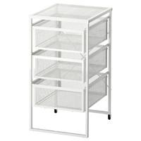 IKEA宜家LENNART列納特抽屜柜桌下資料柜簡約儲物柜收納置物架