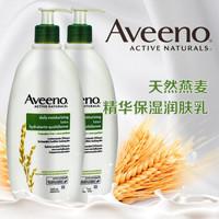 加拿大原装进口 AVEENO艾维诺燕麦润肤保湿滋润身体乳 600ml*2