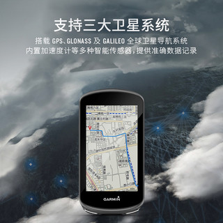 Garmin佳明Edge1030 Plus 山地车自行车智能GPS地图彩屏防水码表
