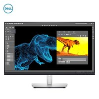 DELL 戴尔 P3221D 32英寸IPS显示器(2560×1440、99%sRGB)