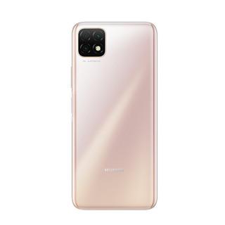 HUAWEI 华为 畅享20 5G智能手机