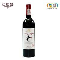 【中粮名庄荟】吉卡斯(jecups)鹊喜西拉 澳大利亚原瓶进口干红葡萄酒 750ml