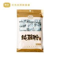 捷氏 无蔗糖纯藕粉320g