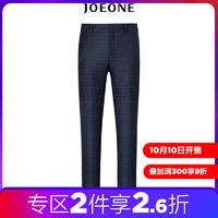 【专柜同款】九牧王男装毛料西裤秋冬中年商务绅士修身长裤男