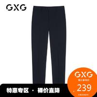 【裸价直降:239】GXG男装2020热卖商场同款商务藏青色套西西裤直筒休闲长裤男