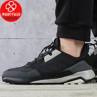 Adidas/阿迪达斯男鞋2020秋季新款运动鞋TERREX户外鞋减震舒适透气训练运动休闲鞋FU7237