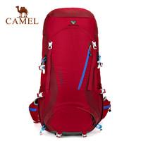 CAMEL骆驼x8264登山队系列 户外野营旅行包休闲时尚登山50L双肩包男女