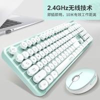 MOFII 摩天手 无线键盘鼠标套装