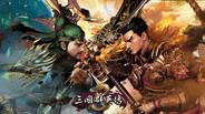 三国群英传8 (Heroes of the Three Kingdoms 8)