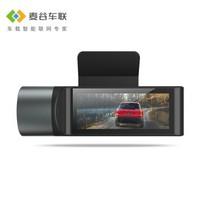麦谷车联 J10 行车记录仪 单镜头 1080P