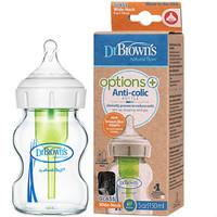 美国原装进口DrBrown's布朗博士婴儿防胀气奶瓶奶嘴新生儿标准口宽口径玻璃奶瓶PP奶瓶套装可选 新款宽口径玻璃150ml单个