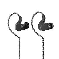 REMAX 睿量  六核双圈动铁耳机