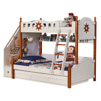 AHOME A家家具 ET211 地中海高低子母床 小小冒险家 A款床