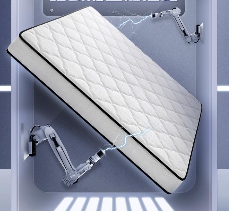 KUKa 顾家家居 DK.M0056 闪垫软硬双面乳胶床垫 1500*2000mm