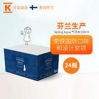 Spring Aqua 碳酸矿泉水 330ml*24瓶