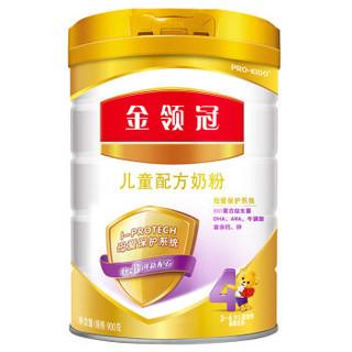 伊利奶粉 金领冠系列 儿童配方奶粉 4段900克