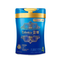 MeadJohnson Nutrition 美赞臣 蓝臻 儿童配方奶粉 4段 800克 *2件