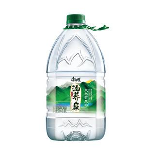 Tingyi 康师傅 涵养泉 4.5L*4桶 *2件