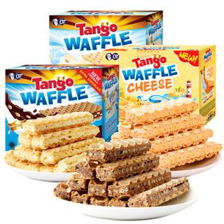 印尼进口 Tango 咔咔脆威化饼干混合口味480g (160g*3盒)休闲零食小吃 办公室食品 *7件