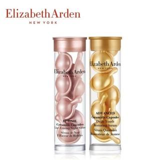 限地区 : Elizabeth Arden 伊丽莎白·雅顿 金粉小盒(金胶7粒+粉胶7粒)