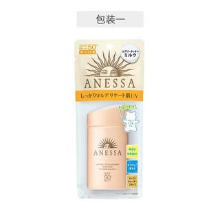 硬核补贴 : ANESSA 安热沙 敏感肌系列 粉金瓶防晒霜 SPF50+/PA++++ 60g