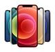 Apple 苹果 iPhone 12 5G智能手机 64GB 6299元