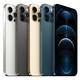 12期免息:Apple 苹果 iPhone 12 Pro 5G智能手机 128GB 8499元包邮