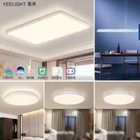Yeelight 易来 YLXD43YL LED吸顶灯纯白 三室两厅