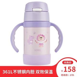 膳魔师儿童316L不锈钢保温杯带手柄宝宝学饮杯FEC-283S PP001