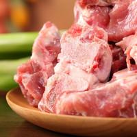 云依禾农庄 黑猪肉生鲜 1kg