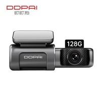 DDPAI 盯盯拍 mini5 4K行车记录仪 128G