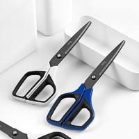 fizz 飞兹 FZ21207 涂氟防粘剪刀 210mm 深蓝+凑单品