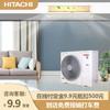 Hitachi/日立中央空调 一拖四 5匹变频别墅多联机 RAS-140HRN5QB 白色