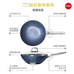 WOLL 弗欧 钻石奢华系列 21030DLPIL 炒锅 30cm