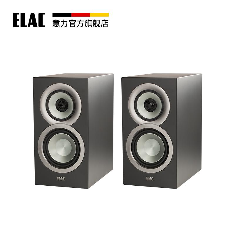 Elac 意力 德国ELAC意力音响UNI-FI SILM系列BS U5书架音箱高保真发烧音响